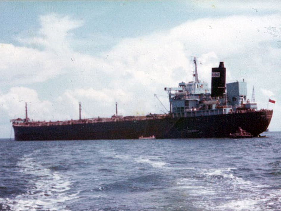 S.S. MOBIL TRANSPORTER 26 Sep 1970 to 22 May 1971 - Third Mate